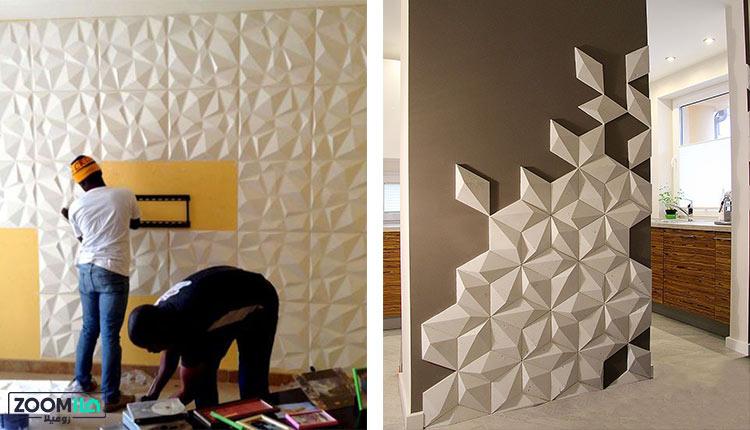 دیوارپوش سه بعدی هندسی