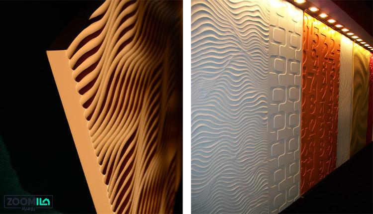 طرح دیوارپوش سه بعدی
