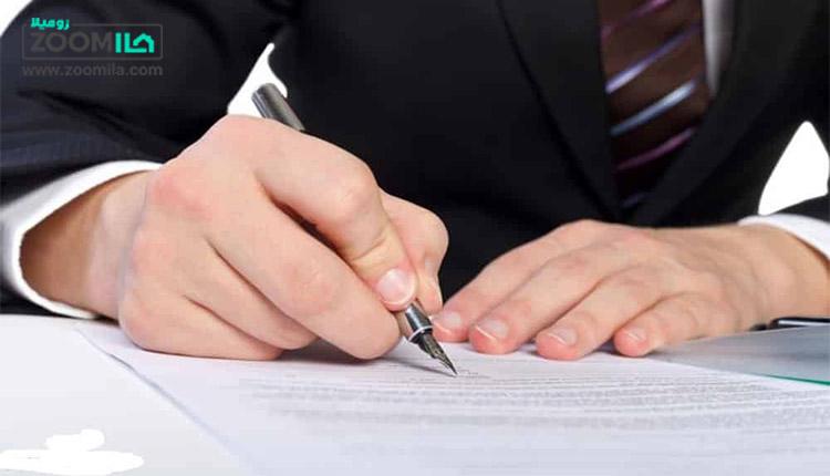 اقدامات لازم جهت صدور سند مالکیت المثنی
