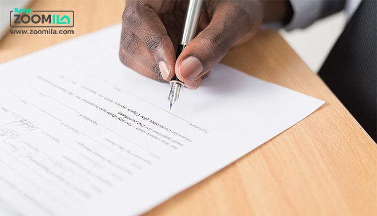 آشنایی با انواع مختلف قرارداد مشارکت مدنی