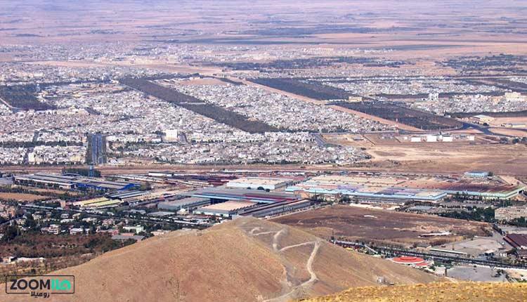 شهر صنعتی اراک