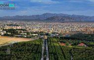 بهترین محله های کرمان برای زندگی کدامند؟