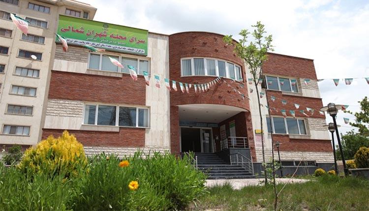 محله سازمان برنامه تهران