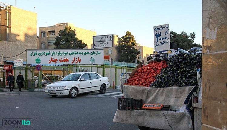 محله بریانک تهران