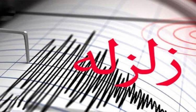 بیمه زلزله ساختمان چه مزایایی دارد؟