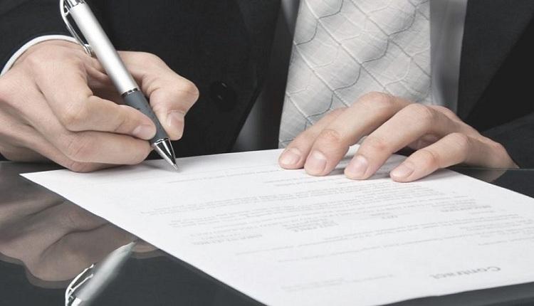 چگونگی استعلام سند مالکیت با کد ملی