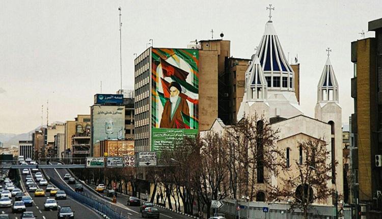محله کریم خان تهران