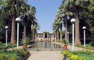 محله عفیف آباد شیراز ؛ محلهای پر از باغ