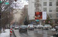 محله اندرزگو تهران ؛ محله تفریحی قشر جوان