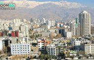 راهنمای خرید خانه در منطقه ۱۸ تهران
