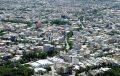 راهنمای خرید آپارتمان در شاهرود