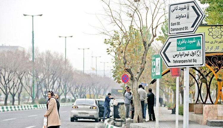 بهترین منطقه در شرق تهران