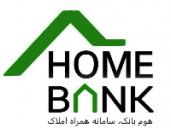 هوم بانک