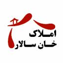 آژانس خان سالار