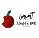 آژانس آدم و حوا