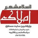 املاک اسلامشهر