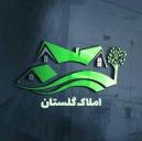 آژانس گلستان