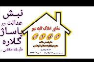 کلبه مهر