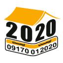 آژانس 2020