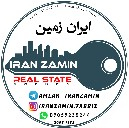 املاک ایران زمین