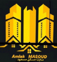 املاک مسعود