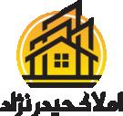 آژانس املاک حیدر نژاد