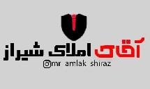 آقای املاک شیراز